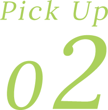 Pick Up 01