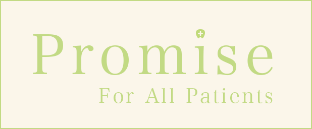 Promise For All Patients